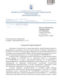 фото из альбома Андрея Медведева №16