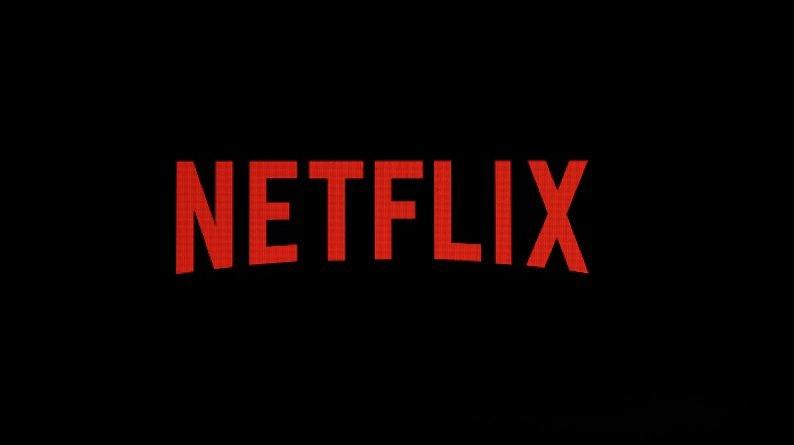 Поворот на 180 градусов от Netflix