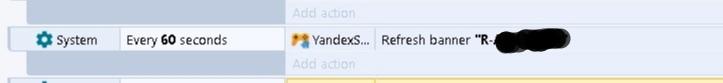 Yandex SDK construct 3 обновление баннера