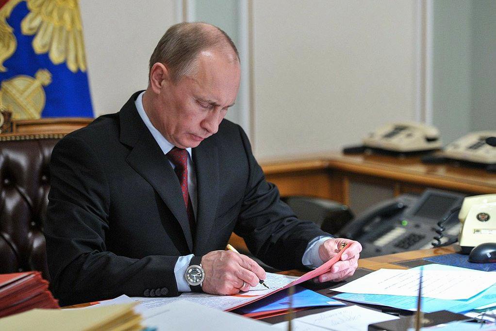 Вот и всё! Путин вчера подписал закон