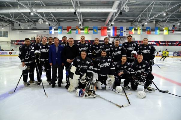 Новый сезон Ночной хоккейной лиги стартовал 9 октя...