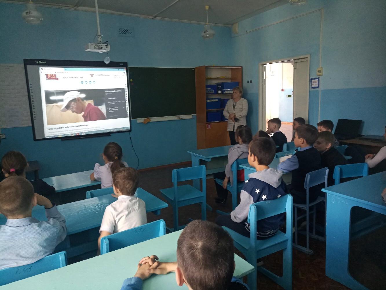Обучающиеся 1-4 классов смотрят шоу профессии