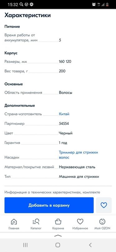 | Объявления Орска и Новотроицка №23654