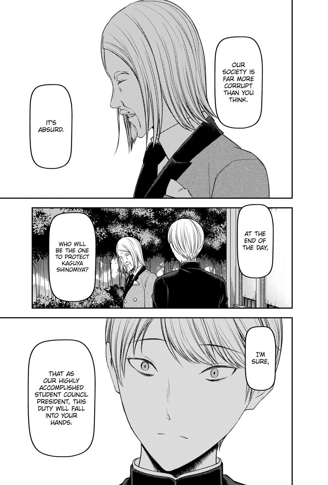 Kaguya Sama:War is Love Chapter 239, image №13