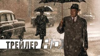 Шпионский мост   Официальный трейлер 1   HD