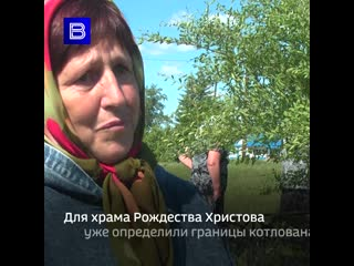 Дочь мецената Юрия Нижегородцева строит храм в селе Ануйское, чтобы исполнить последнюю волю отца