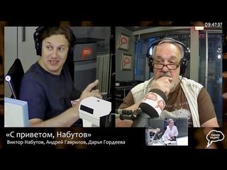 """Роскомнадзор отстаивает права Прилепина, кто заступился за театр """"Современник"""" () часть 2"""