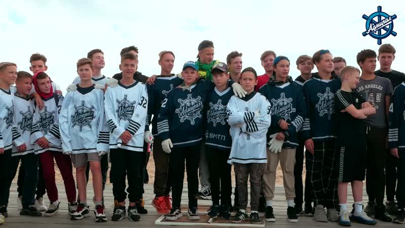 Хоккеисты Адмирала 2006 и 2007 приняли участие во Всероссийской акции Экодежурство по стране