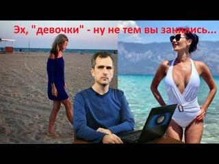 «Пророссийскость» нынче не в моде или почему Светлана Крюкова назвала День Победы «победобесием»?