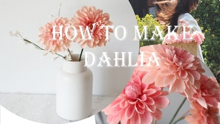 Paper Flower Studio | DIY 2019| How To Make Paper Dahlia Step by Step  종이 꽃  - Nordic Decor