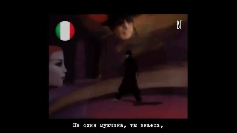 Адриано Челентано То что я тебе никогда не говорил Adriano Celentano Quello che non ti ho detto mai русские субтитры
