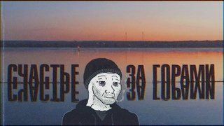 Russian Doomer Music || Russian Post-Punk Collection || Царствие тебе панельное mixtape