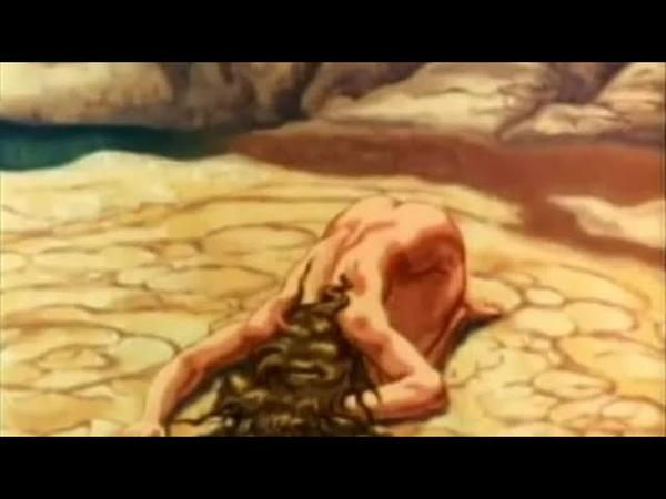 Нимфа Салмака Союзмультфильм 1992 г Мультфильм советский для взрослых смотреть онлайн