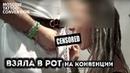 10-я Международная Московская Тату Конвенция | Падение скреп | Бешеные бабы | Влог