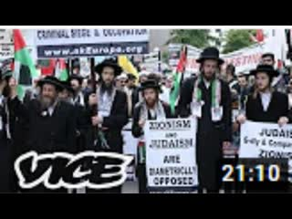 Rebel Rabbis Anti-Zionist Jews Against Israel