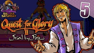 Sierra Saturday: Let's Play Quest for Glory II: Trial by Fire - Episode 5 - Twerking