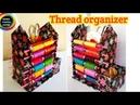 DIY Thread organizer idea from waste cardboard Sewing Thread organizer craft from waste cardboard