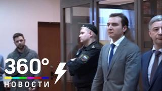 Эрик Давыдыч на свободе: суд удовлетворил апелляцию