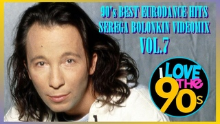 90's Best Eurodance Hits Vol.7 (Serega Bolonkin Video Mix) │ Лучшие танцевальные хиты 90 (Видеомикс)