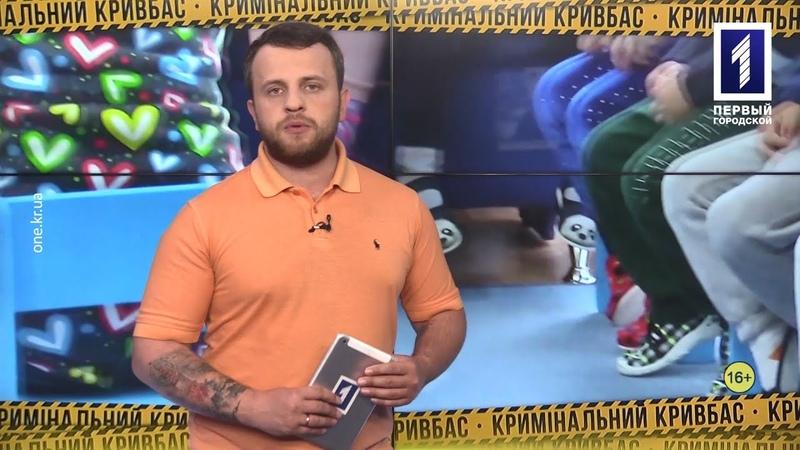 Кримінальний Кривбас підстрелили прокурора, зарізав товариша по чарці, забили до смерті безхатченка