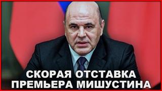 Политолог Соловей рассказал о скорой отставке многих из правительства!