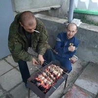 Сергеев Гриша