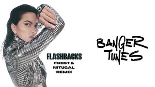 INNA - Flashbacks | Frost & NitugaL Remix