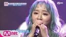 Mnet TMI NEWS [26회] 恨이 담긴 애절함이란 이런 것 ♬초혼 - 레이디스코드 소정(원곡 장윤정) 200122 EP.26