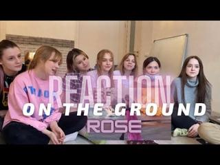 ROSE - 'On The Ground' M/V   REACTION  🇷🇺