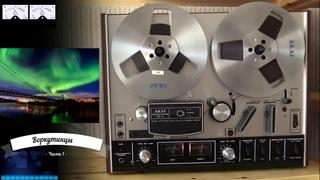 Воркутинцы - Полный  Концерт 70-е