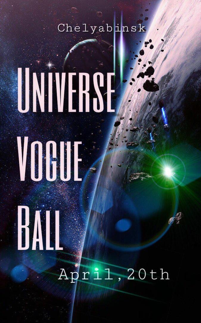 Афиша Челябинск UNIVERSE VOGUE BALL