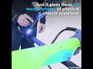 The handyscan 3d takes scans of real-world objects and provides high-resolution 3d models for designers and manufacturers. able