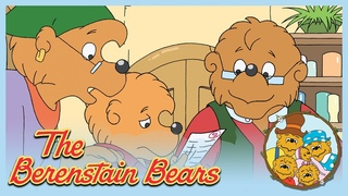 Berenstain Bears: Trouble At School/ Visit the Dentist - Ep.1