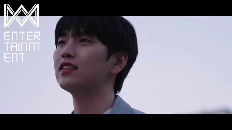 Sandeul (B1A4) - One Fine Day