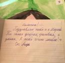 Екатерина Волкова фото #18