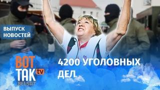Беларусь приготовилась к партизанскому противостоянию / Вот так