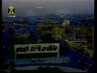 Iraqi propaganda