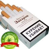 Купить сигареты захарова на официальном сайте ld красное сигареты купить