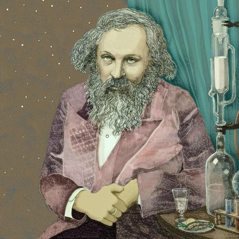 А знаете ли вы, что выдающийся русский учёный Дмитрий Иванович Менделеев был пос...