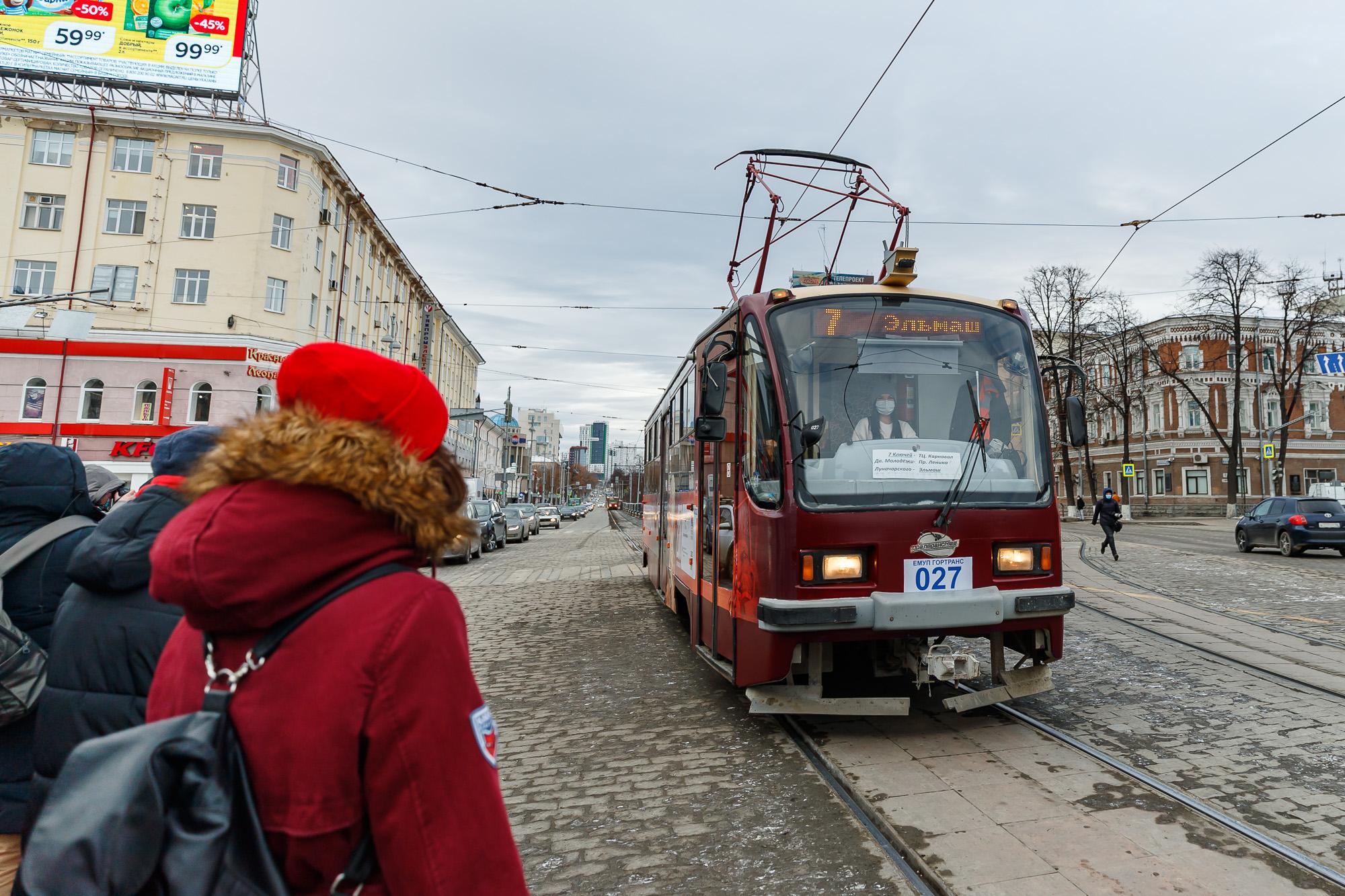 В честь Бетховена трамвай