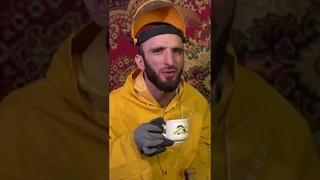 Официант, чай, будьте добры   @Омар в большом городе #shorts
