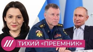 Какую карьеру Путин готовил главе МЧС Зиничеву