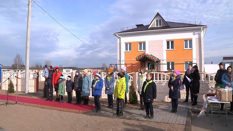 В Калинковичах открыли детский дом семейного типа