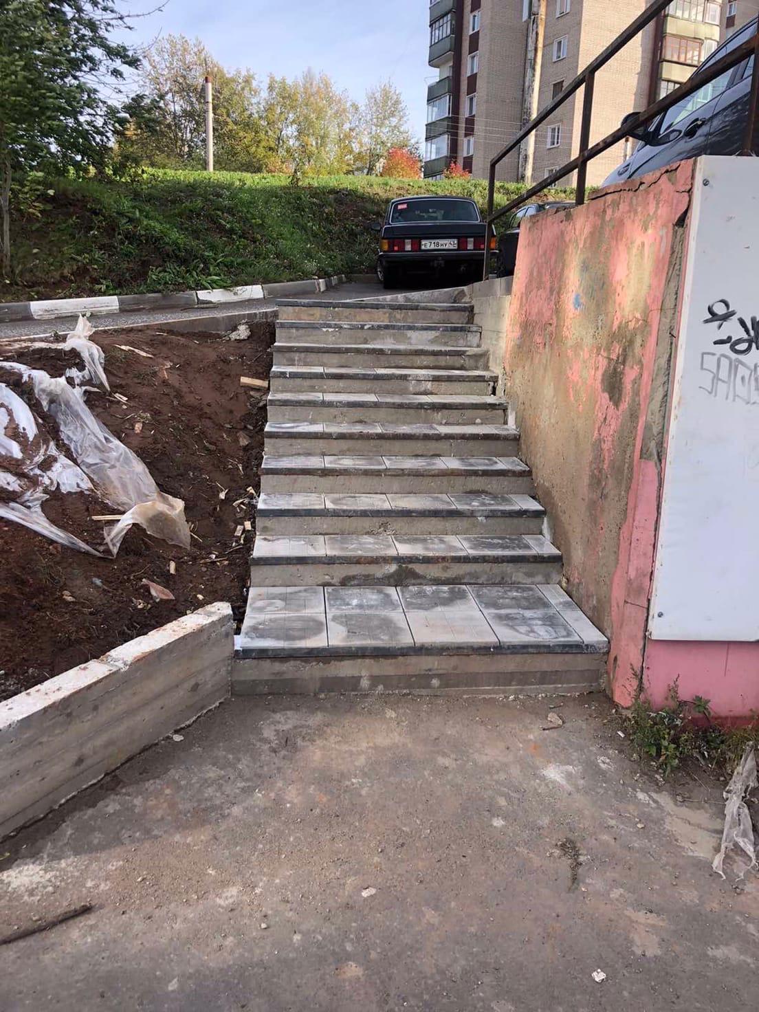 Улица Упита дом 13 продолжение тёк.ремонт крылец.