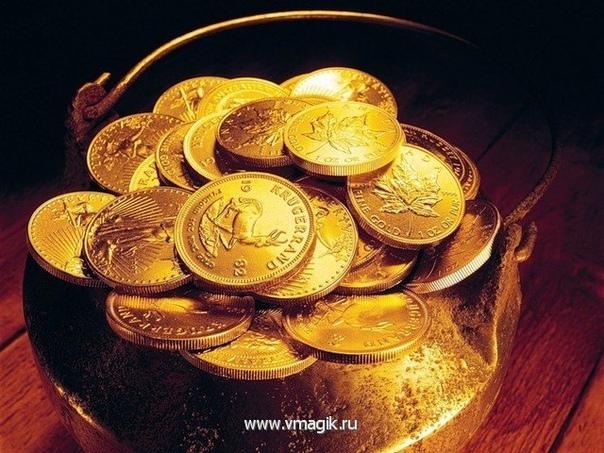 дружно жить поздравление чтоб деньги водились олицетворяет союз четырех