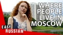 Moscow Districts Where Russian People Actually Live Easy Russian 64