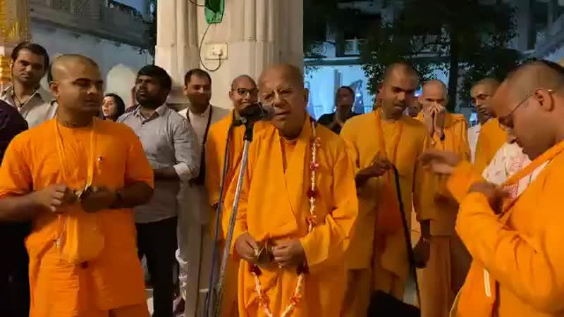 Гаура Арати Джуху Мумбаи 27 01 2020