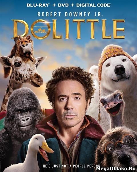 Удивительное путешествие доктора Дулиттла / Dolittle (2020/UHD/BDRip/HDRip)