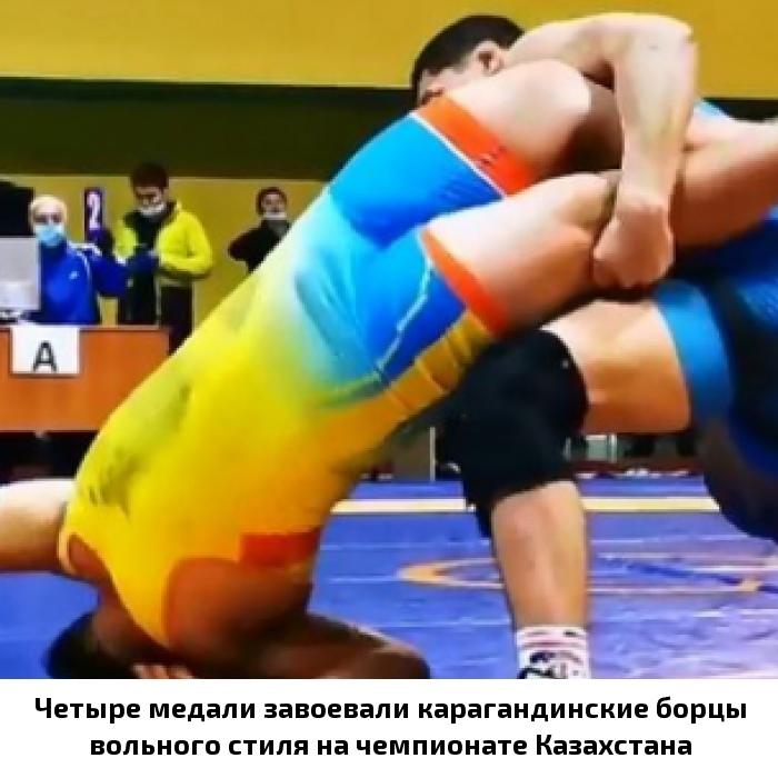 Четыре медали завоевали карагандинские борцы вольного стиля на чемпионате Казахстана