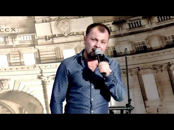 Ярослав СУМИШЕВСКИЙ Островитянка КОНЦЕРТНАЯВИДЕОСЪЁМКА AlexanderLYUTINSKIY